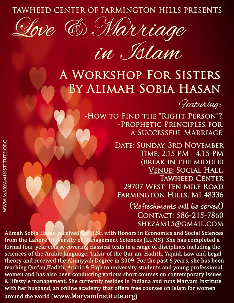 WORKSHOP ON MARRIAGE Maryam Institute Online Classical Islamic – Free Online Valentines Day Card