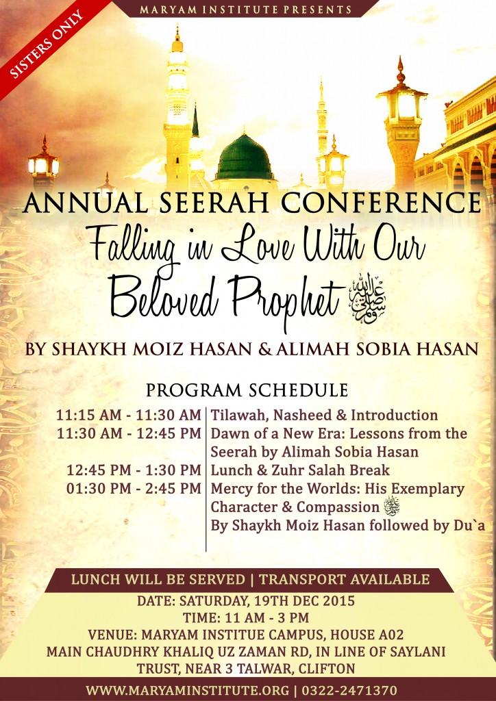 Seerah Conference copy